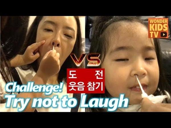 도전! 웃음을 참아라! 웃음 참기 대결. 간지럼 참기. try not to laugh challenge