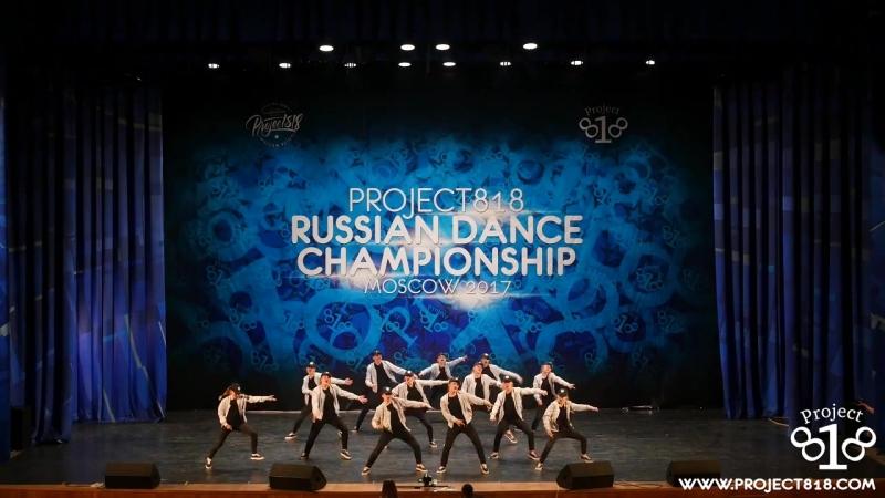 DCB CREW ★ PERFORMANCE JUNIORS MID ★ RDC17 ★ Project818 Russian Dance Championsh