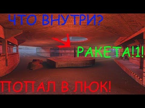 ЛАЗЕЙКИ И ПОСХАЛКИ ( СЕРИЯ №1) World Of Tanks Blitz