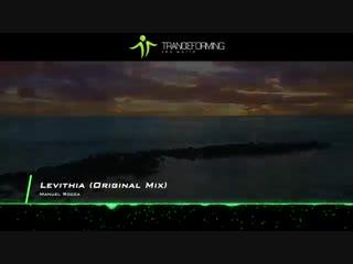 Manuel Rocca - Levithia (Original Mix) [Music Video] [Levitated Music]