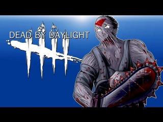 Побегаем от маньяков в Dead by Daylight