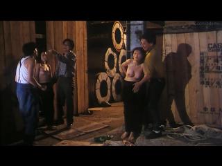 бдсм сцены(bdsm, похищение, бондаж, изнасилования,rape) из фильма: Behind The Pink Door(Bao zha xing xing wei) - 1992 год