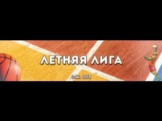 Badass Basketball - NOKIAN-SPB.RU