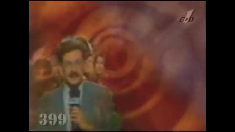 Заставка начала и конца эфира (ОРТ, октябрь-декабрь 1995)