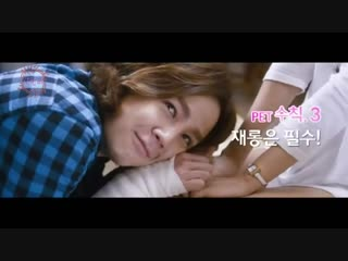 Jang keun suk & kim ha neul 🐾 you're my pet_preview