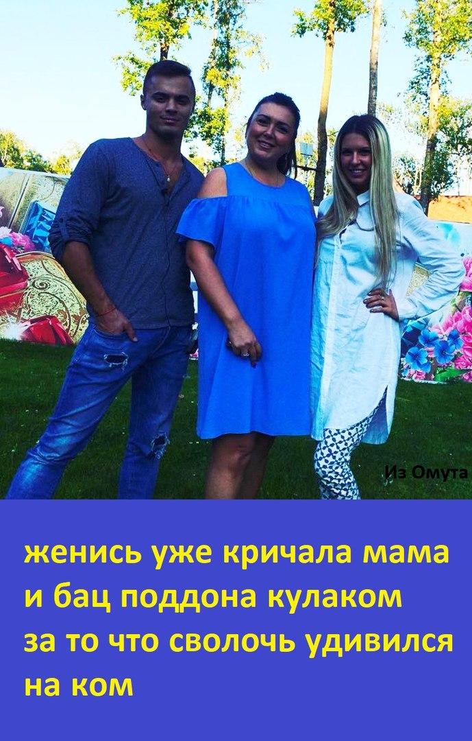 https://pp.userapi.com/c847219/v847219787/26ec8/Szs3_L7SnV8.jpg