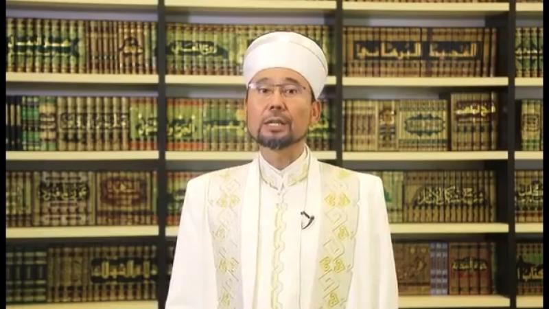 Поздравление с праздником Курбан-айт Председателя ДУМК, Верховного муфтия Серикбай кажы Ораза.