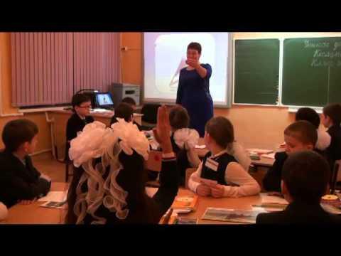 Лучший урок башкирского языка с применением средств электронного обучения