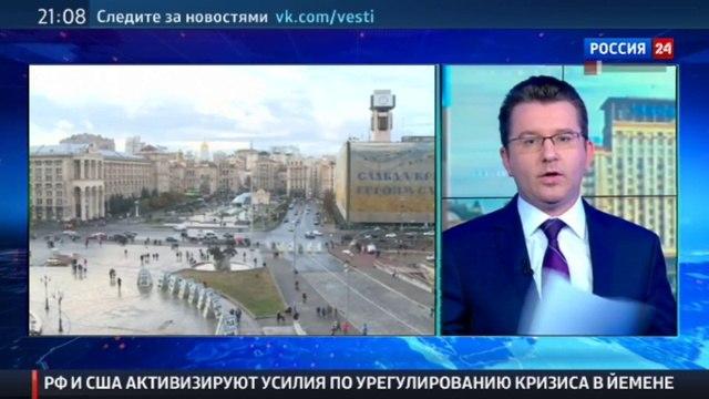 Новости на Россия 24 • Украина шантажирует крымчан Шенгеном