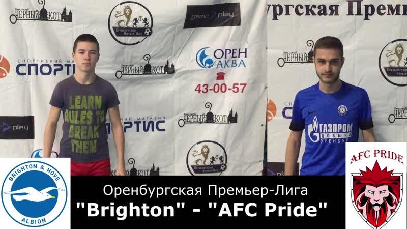 Brighton - AFC Pride