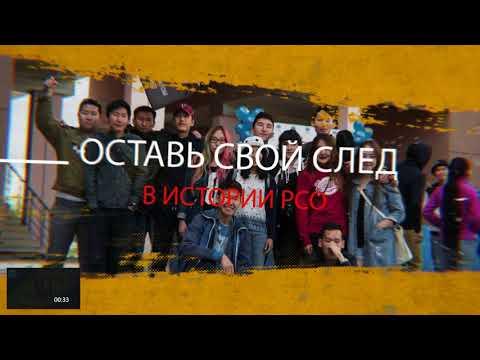 Реклама Молотобойцев 2018