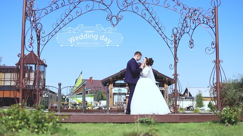 Wedding day Michael and Irina