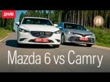 Toyota Camry 2018 vs Mazda 6