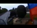 Ария - Встань, страх преодолей! Ополчение Донбасса1