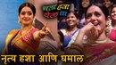 Sridevi in Chala Hawa Yeu Dya | Thukratwadi Creates Blast | Mom , Mrdia English Vinglish
