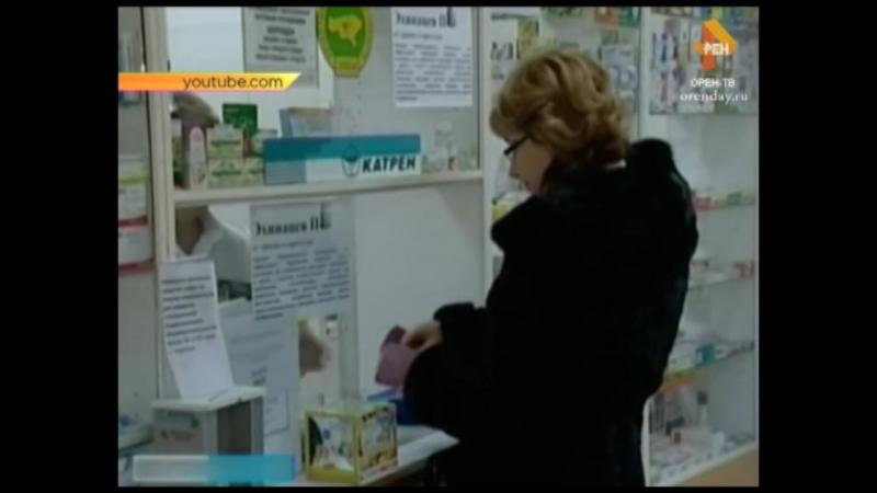 АнтиСанкции, которые наметила Госдума, касающиеся запрета на ввоз зарубежных лекарств, неизбежно скажутся на здоровье тысяч Росс