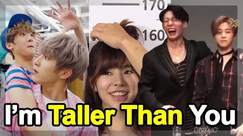 KPOP GET TEASED ABOUT HEIGHT - Jimin, Eunha, Wheein, JinJin, MJ, Jinhwan, Woozi, Chaeyoung and more