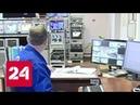 Цифровое телевидение пришло в отдаленные районы Самарской области - Россия 24