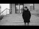Классный клип про любовь Стали чужими.mp4