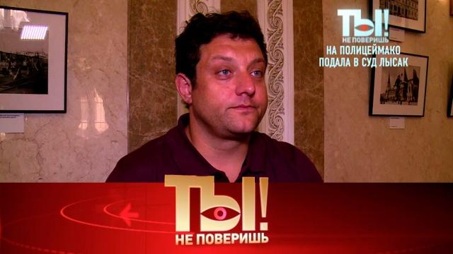 Долги Михаила Полицеймако, почему умер муж Ирины Аллегровой и в каком клипе снялась Примадонна