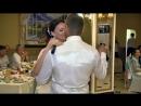 Наш свадебный танец и песня Любимому мужу!
