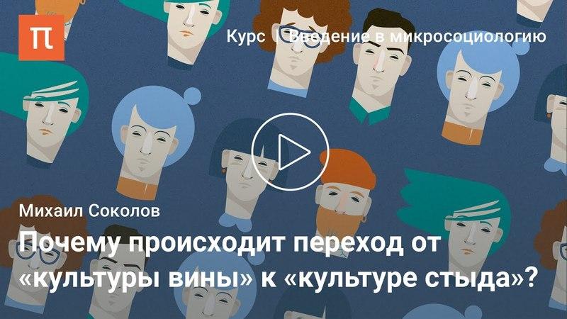 Соколов Михаил — Социальное «лицо» cjrjkjd vb[fbk — cjwbfkmyjt «kbwj»