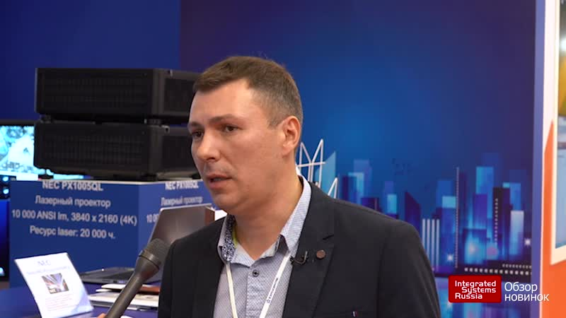 CTC Capital на выставке Integrated Systems Russia 2018
