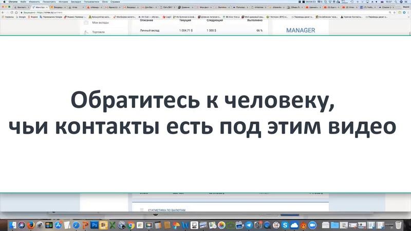 ▶️ VIRREX - Приветствие после подписки на PDF инструкцию Virrex » Freewka.com - Смотреть онлайн в хорощем качестве