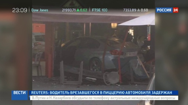 Новости на Россия 24 ЧП близ Парижа автомобиль врезался в пиццерию