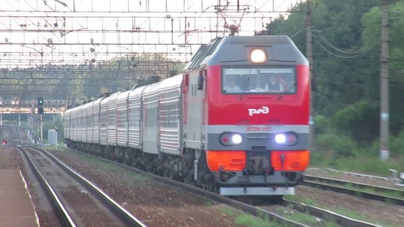 Электровоз ЭП2К-153 с поездом №140М Брянск - Санкт-Петербург станция Бекасово-1 9.07.2018