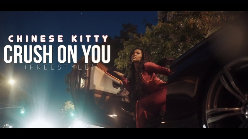Chinese Kitty Crush On Kitty Official Video