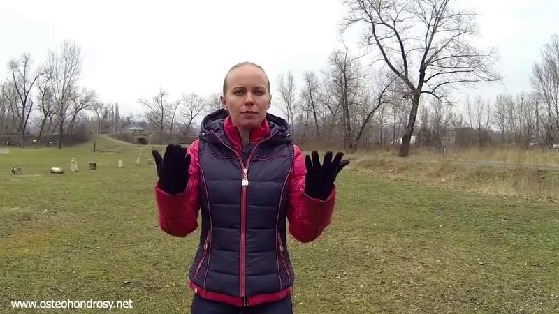 Александра Бонина ► Онемение пальцев рук и остеохондроз. Что делать?