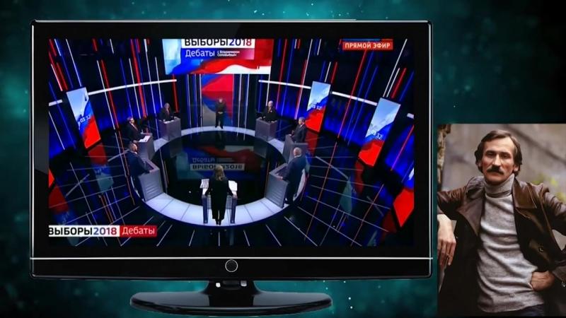 Дебаты у Соловьева в озвучке Филатова