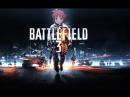 TanTa Ta TaTa (battlefield 3)