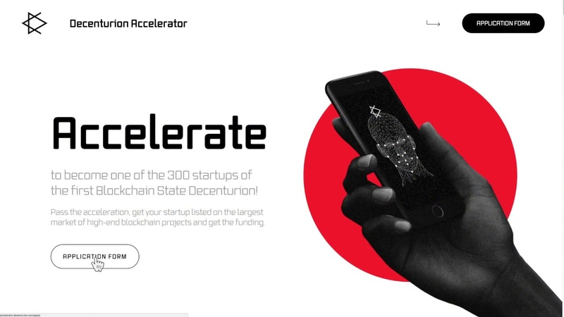 Decenturion Startup Accelerator