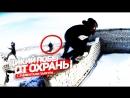Vasya Boyko ДИКИЙ ПОБЕГ от ОХРАНЫ и ТОЛПЫ работников с элементами паркура