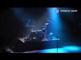 Концерт группы «НАИВ». Прямая трансляция