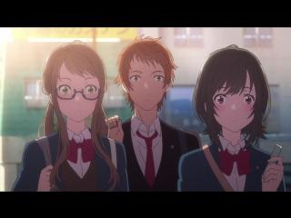 [AniDub] Цвета мира завтрашнего дня / Irozuku Sekai no Ashita kara [01 из 12] (Ancord, Jade, Trina_D)