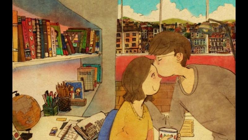 Теплые акварельные иллюстрации о любви от южнокорейской художницы.