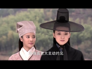 Meteor, butterfly, sword - ep 21/30. English subtitles. HD.