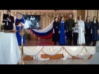 Литературно-музыкальная композиция Царственные страстотерпцы в Первомайской школе 5