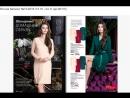 Новинки каталога Фаберлик № 15! Новая коллекция одежды для всей семьи