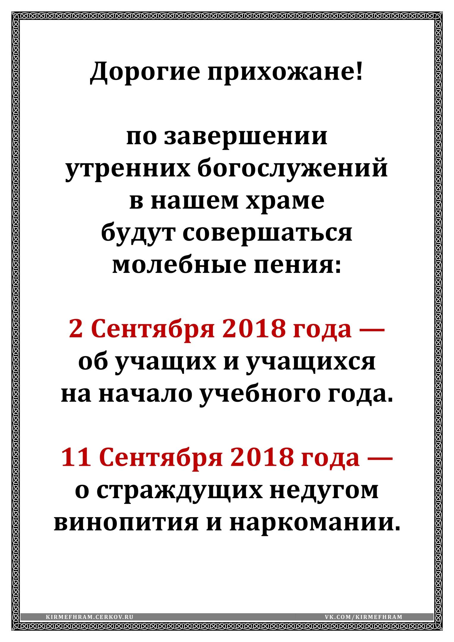 https://pp.userapi.com/c847219/v847219847/ce79b/qg7km9f2y7o.jpg