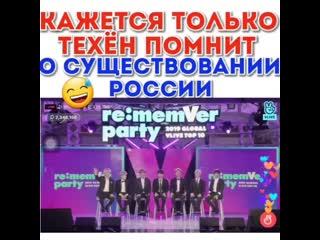 Тэхен говорит по русски (BTS)