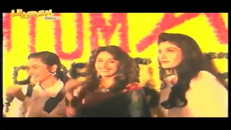 Мадхури Дикшит, Равина Тандон, Пуджа Бхатт и Санджай Капур. Мероприятие по запуску фильма Hum Tum Aur Woh, 1994 г.