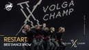 VOLGA CHAMP X BEST DANCE SHOW RESTART
