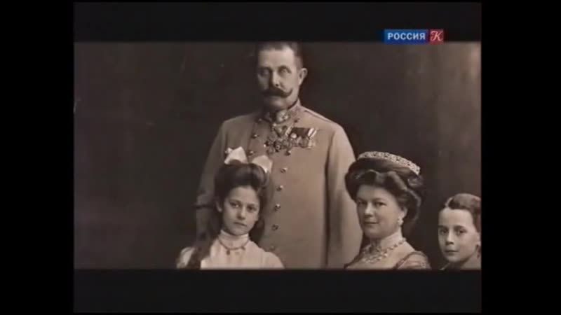 Политические Деятели Франц Фердинанд Габсбург