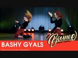 BOUNCE DANCEHALL DUET ADULTS - 4 - Bashy Gyals