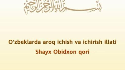 Aroq ichish va ichirish illati - Shayx Obidxon qori, uzbek