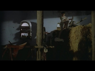 Призрак 1984